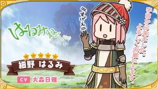 《Kirara Fantasia》测评:芳文社漫画家,做游戏也有两把刷子 图片8