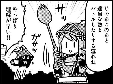 《Kirara Fantasia》测评:芳文社漫画家,做游戏也有两把刷子 图片9