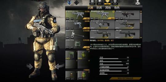 火力掩护步枪哪个最好攻击力最强