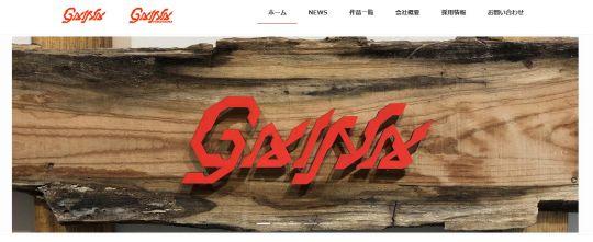庵野秀明:为何我要起诉老东家,与G社坐吃山空的过程 图片15