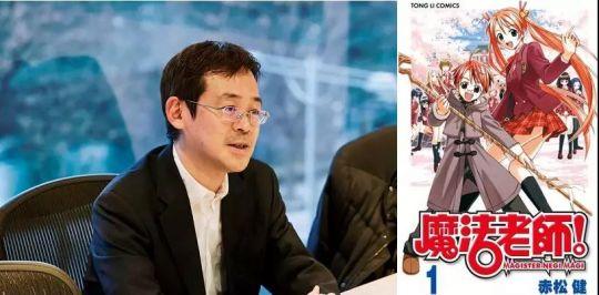 2019年度十大动漫新闻回顾 图片5