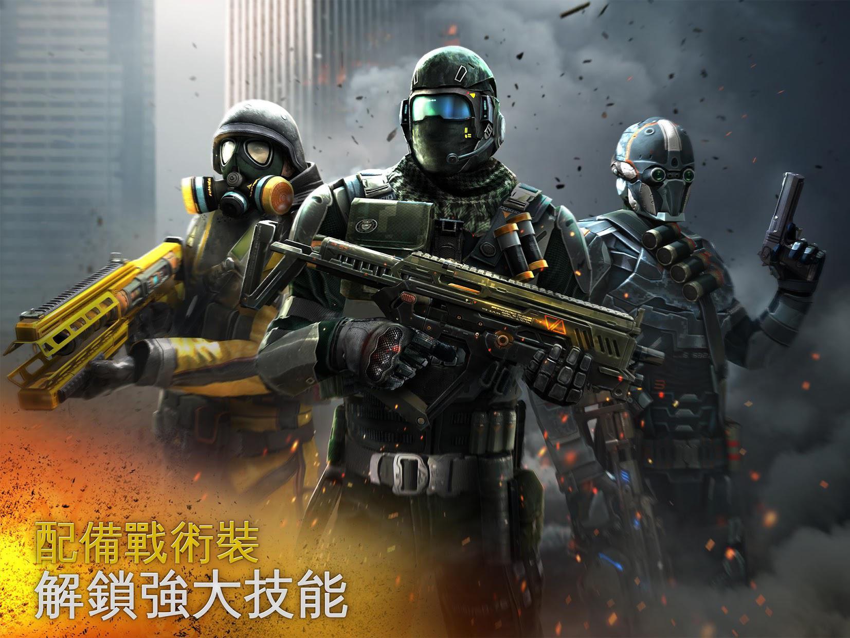 现代战争5 游戏截图2