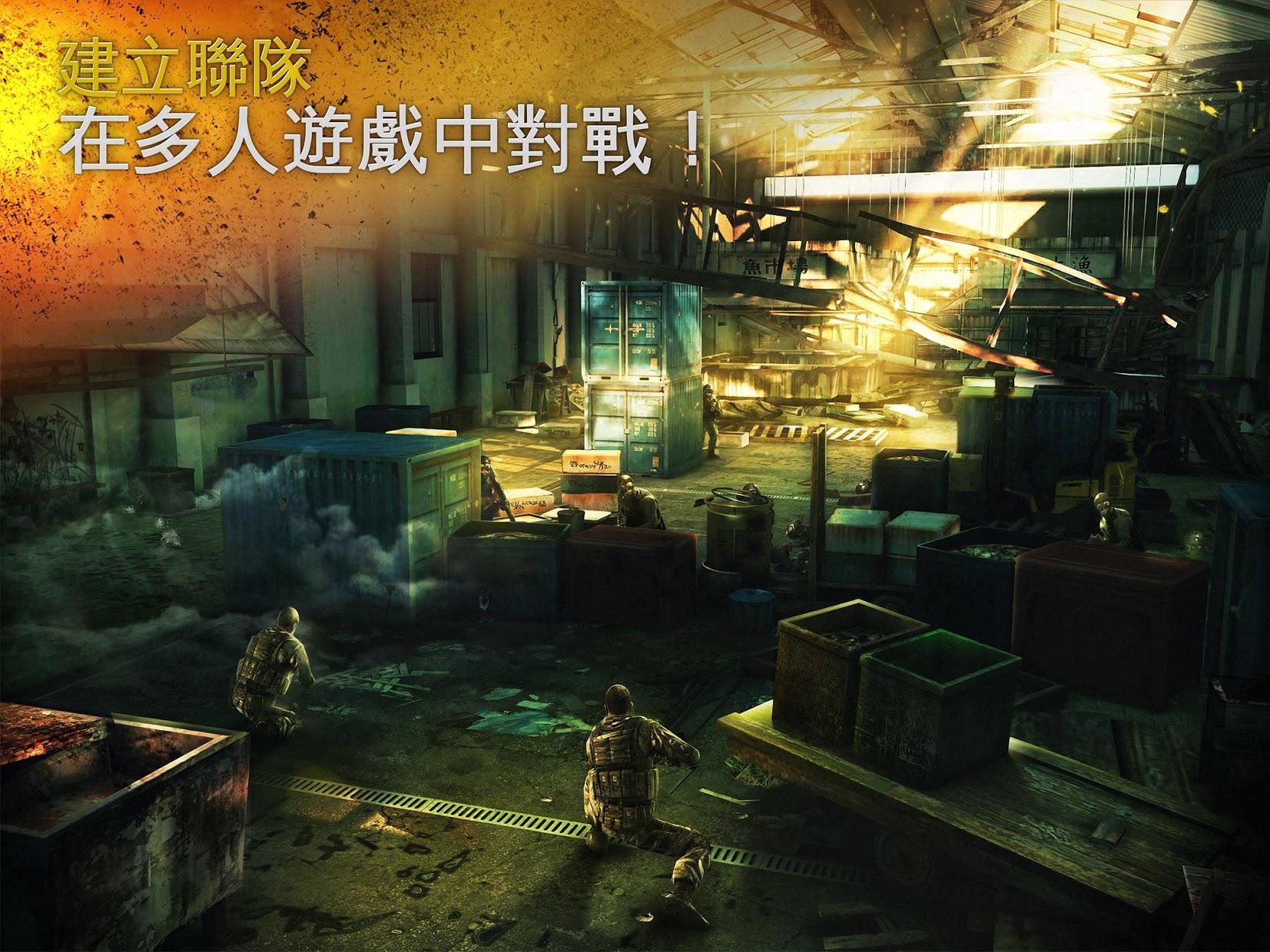 现代战争5 游戏截图3
