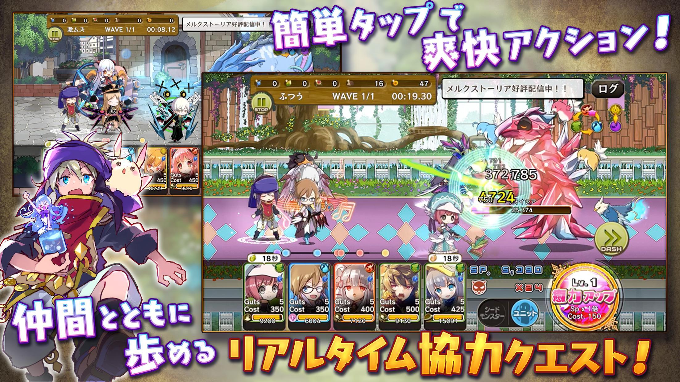 梅露可物语 愈术士与铃之旋律 Merc Storia 游戏截图2