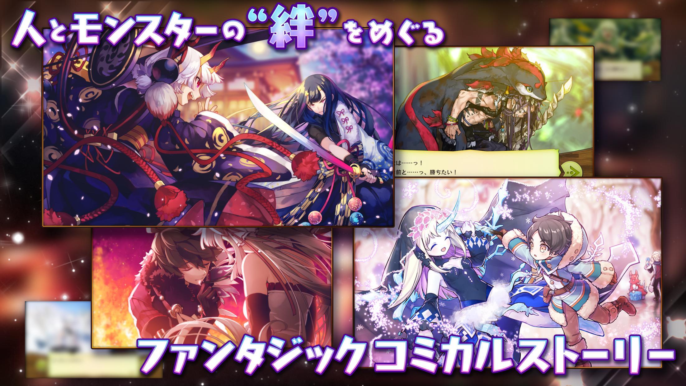 梅露可物语 愈术士与铃之旋律 Merc Storia 游戏截图4