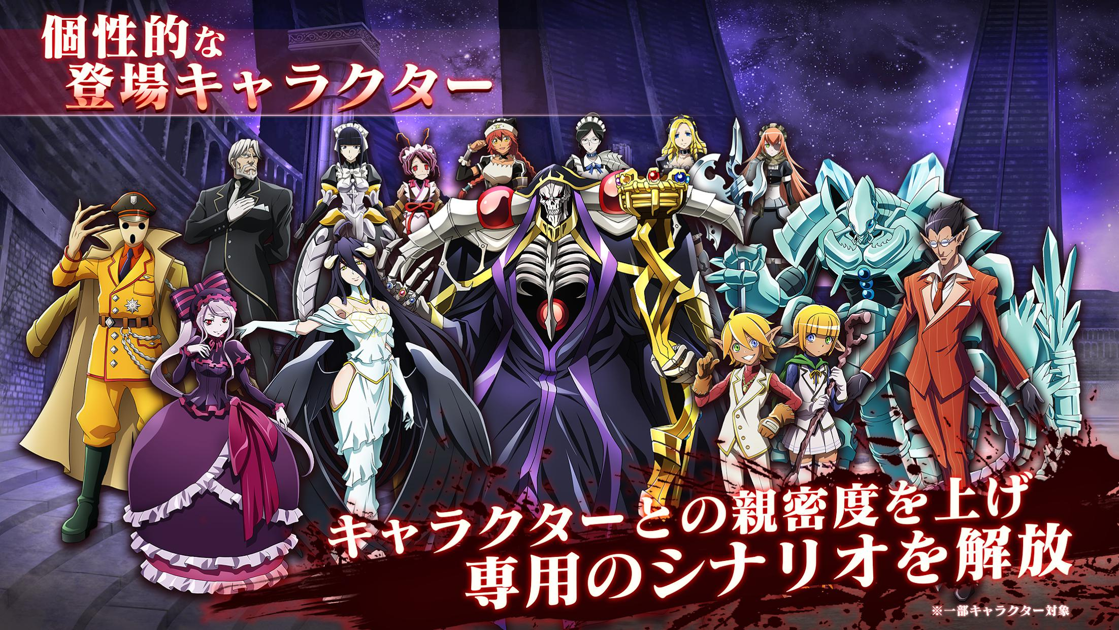 OVERLORD:MASS FOR THE DEAD 游戏截图4