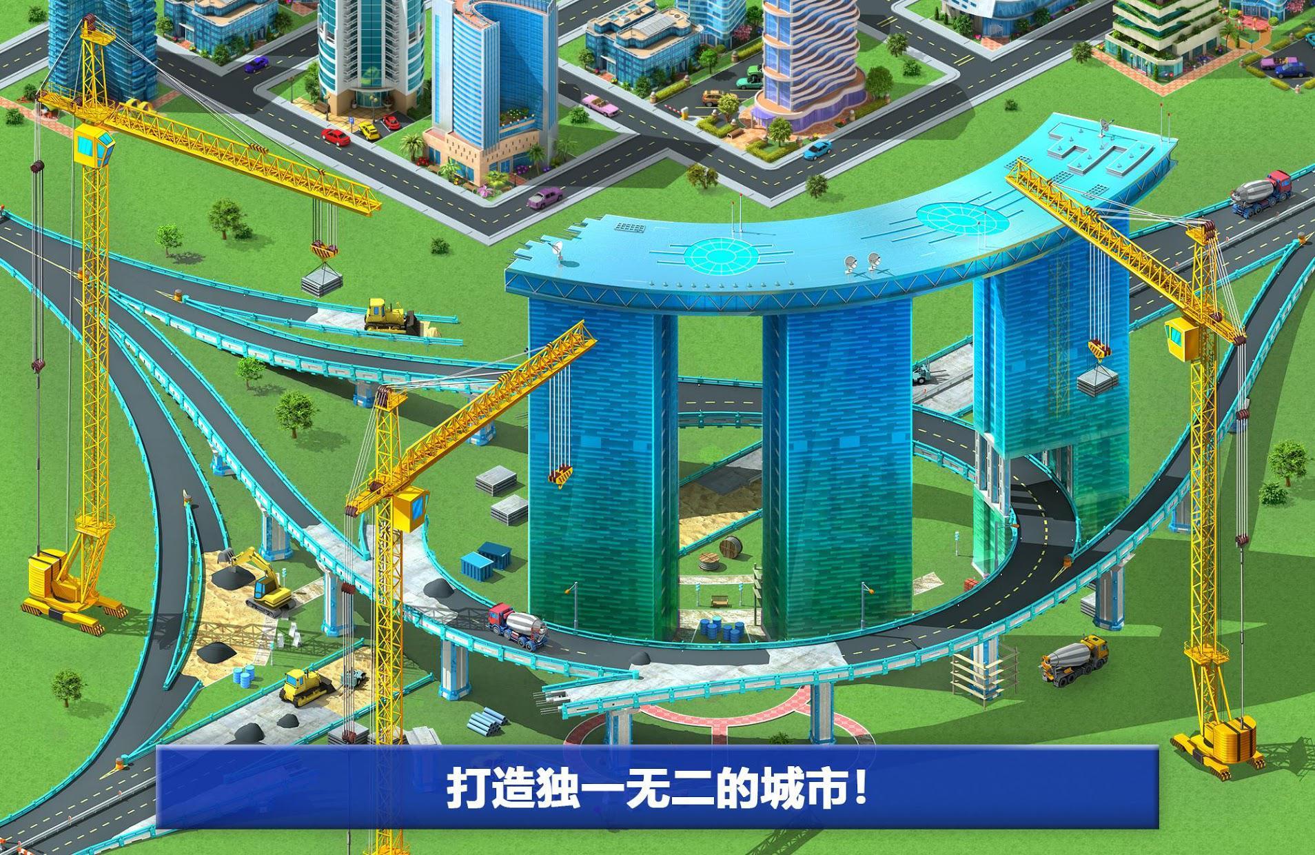 大都市(Megapolis) 游戏截图2
