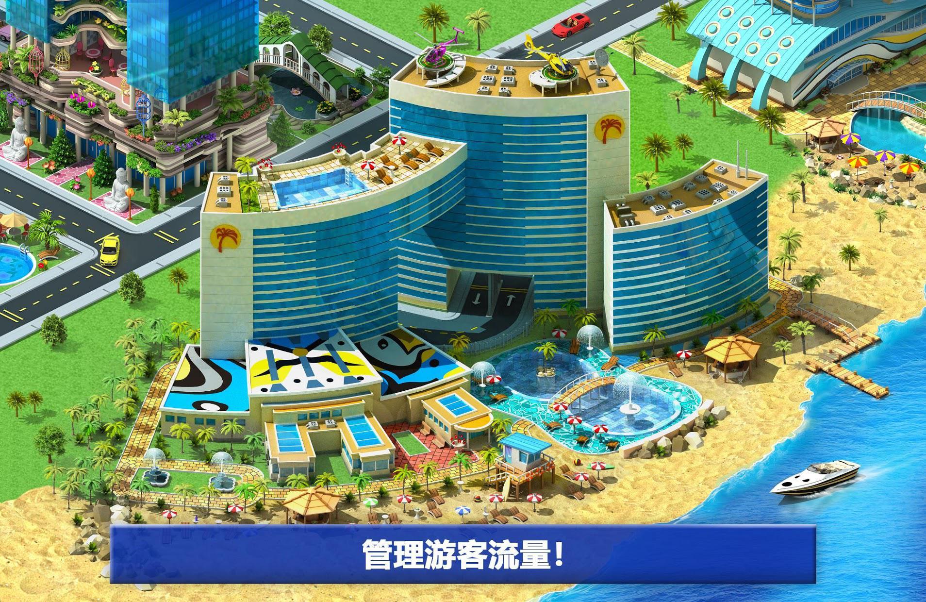 大都市(Megapolis) 游戏截图5