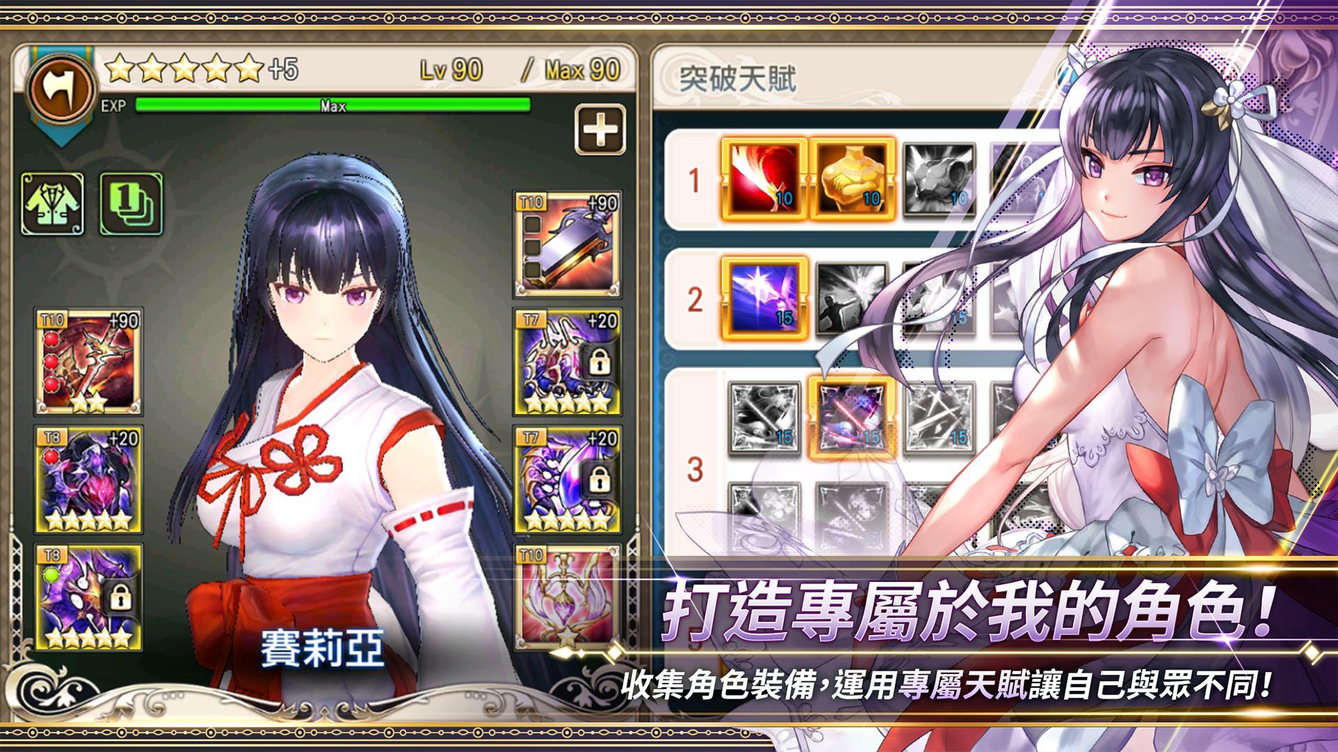 逆战毒王觉醒视频_王之逆袭-王之逆袭3.72.3安卓版-OurPlay