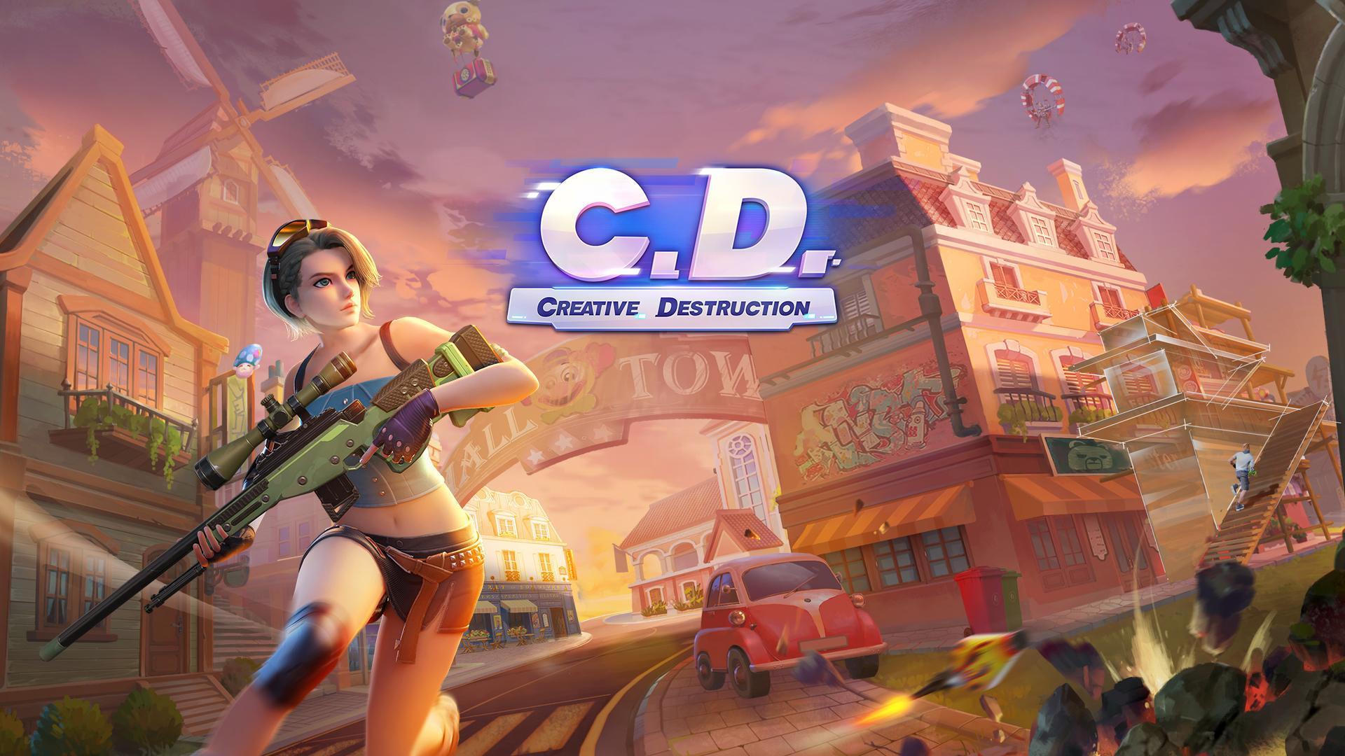创造的破坏(Creative Destruction) 游戏截图1