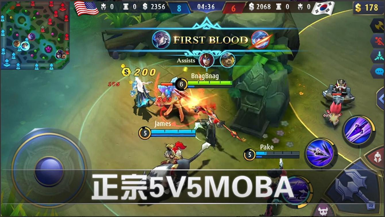 无尽对决(Mobile Legends: Bang Bang) 游戏截图1