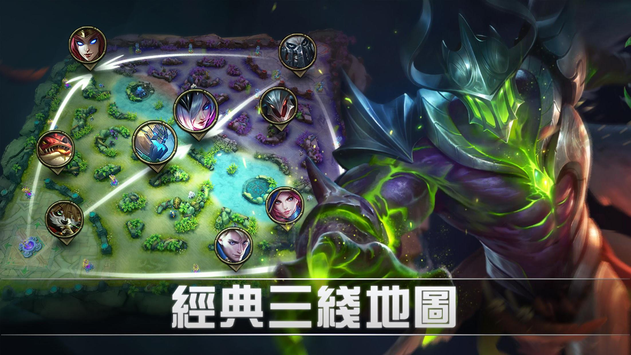 无尽对决(Mobile Legends: Bang Bang) 游戏截图2