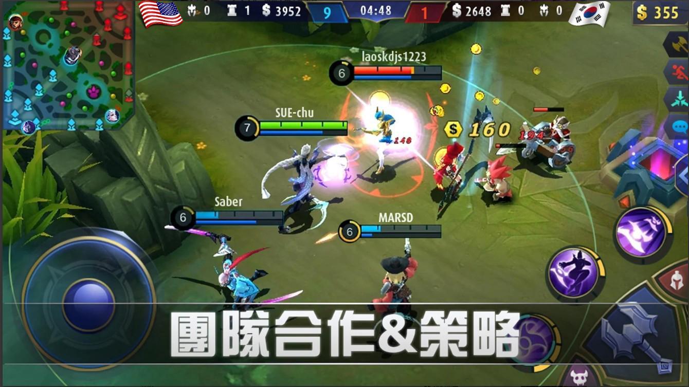 无尽对决(Mobile Legends: Bang Bang) 游戏截图3