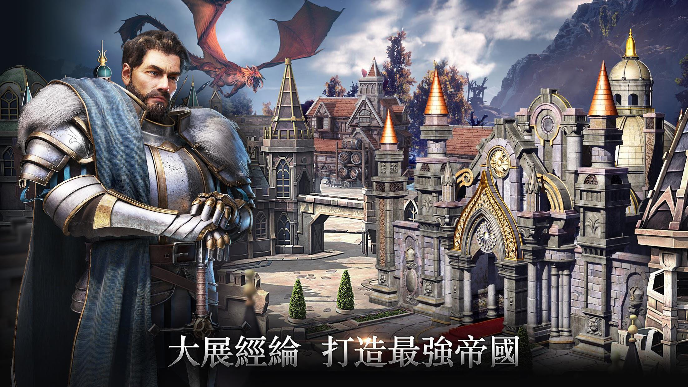 战争与魔法 游戏截图5