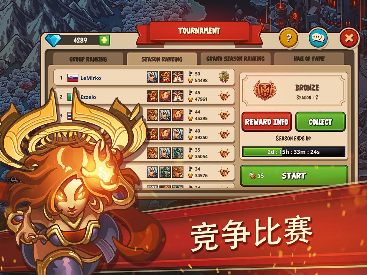 Empire Warriors TD 游戏截图3