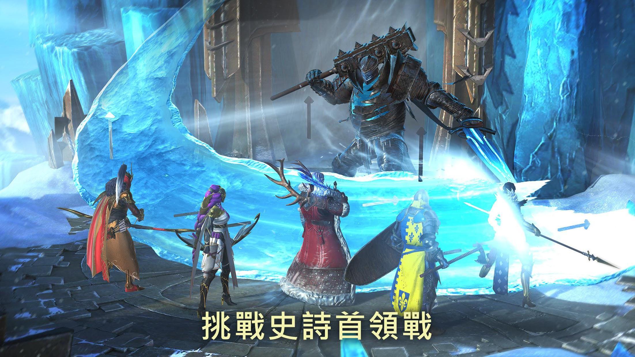 突袭:暗影传说 游戏截图2