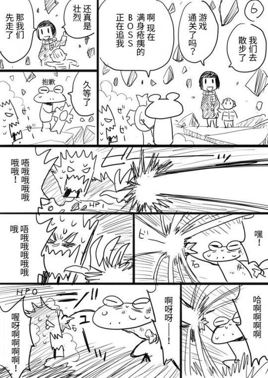 """真实又搞笑,漫画家""""水上悟志""""的FGO日记 图片20"""