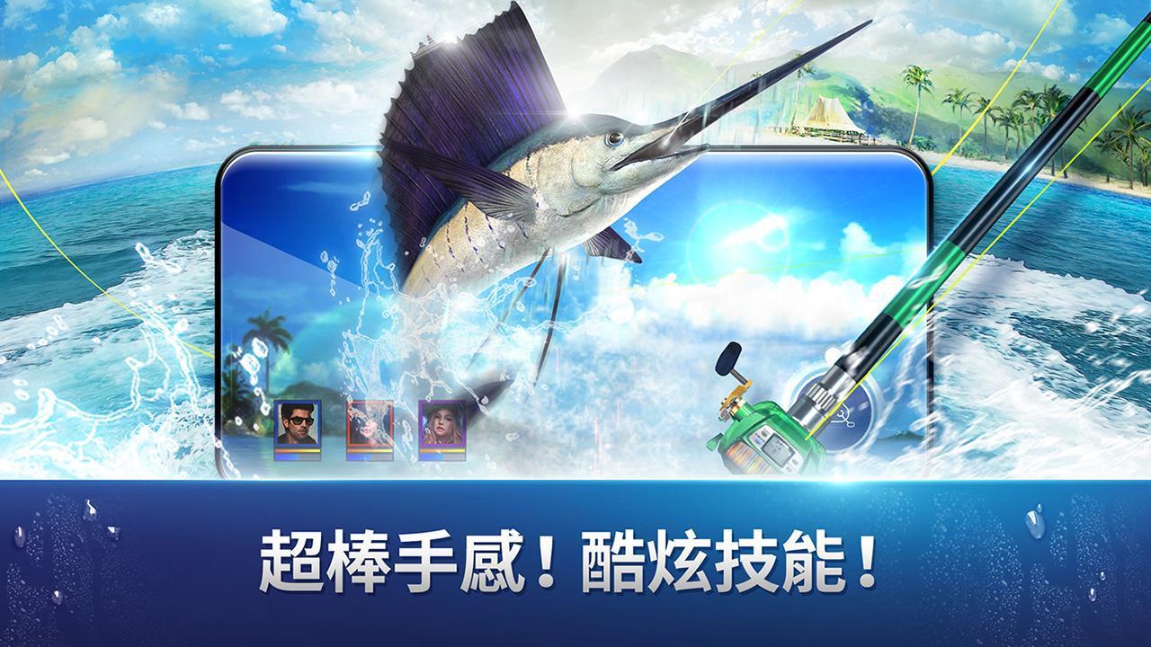 Fishing Strike: 钓鱼大亨 游戏截图1