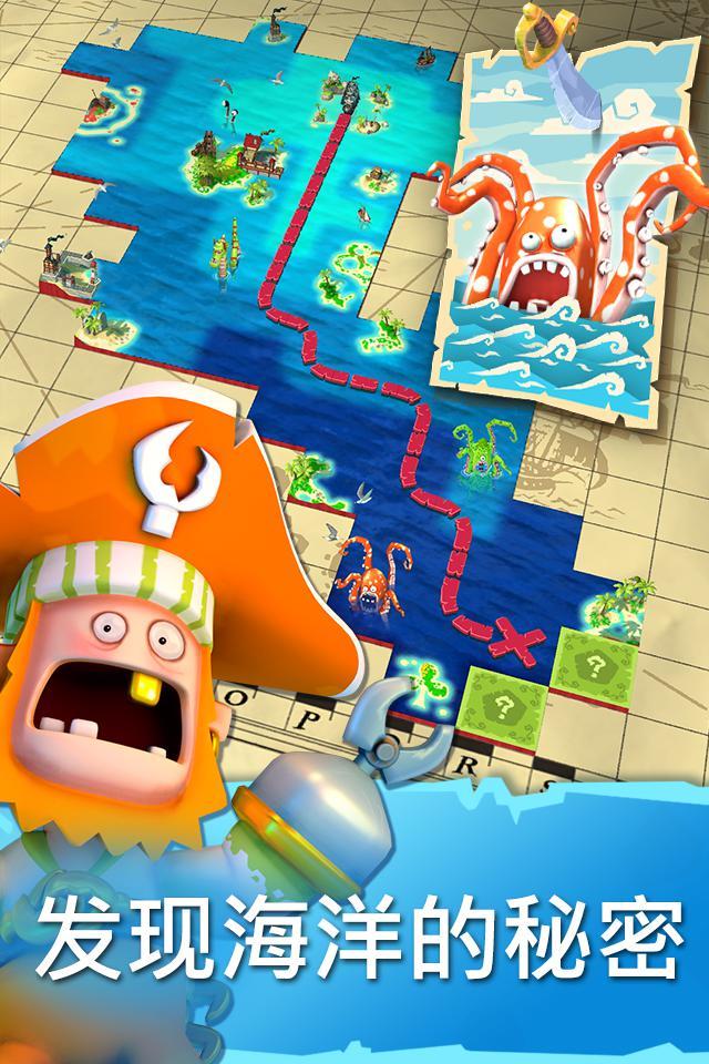 海盗掠夺 游戏截图4