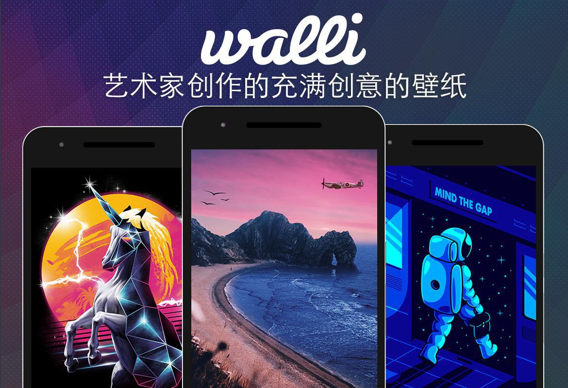 Walli - 4K, HD Wallpapers & Backgrounds 游戏截图1