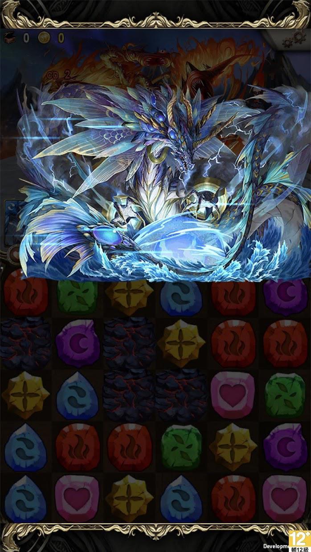 神魔之塔 游戏截图3