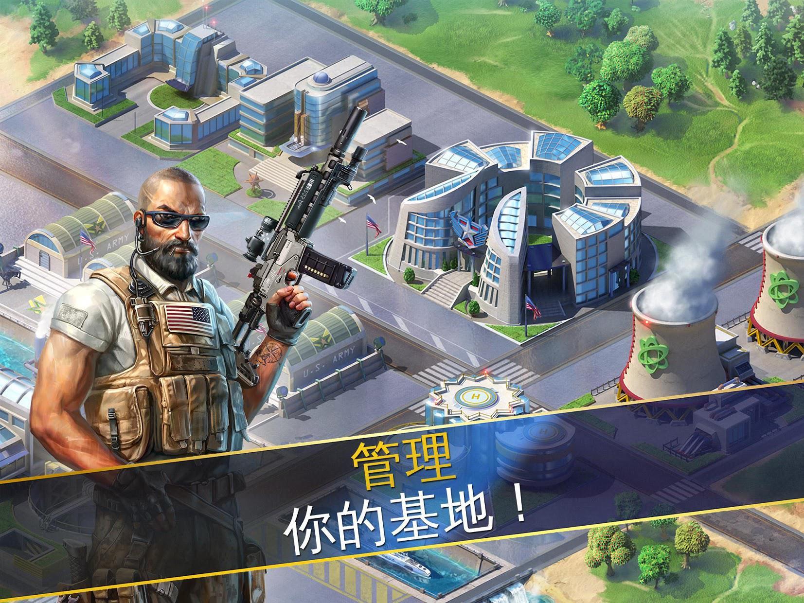 战争世界 游戏截图2