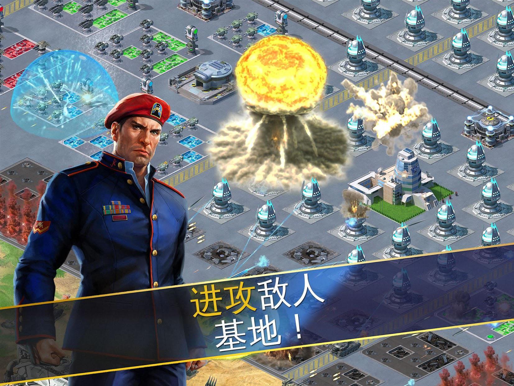 战争世界 游戏截图3