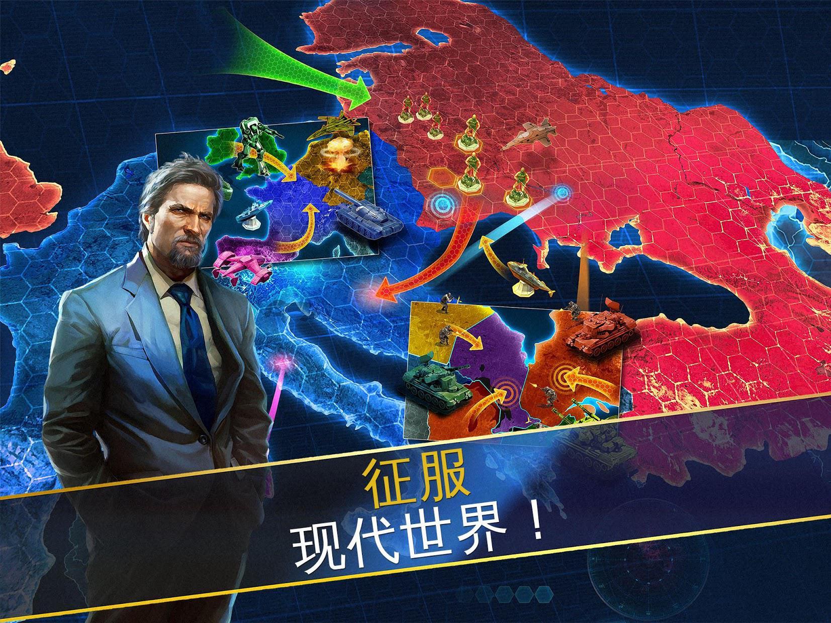 战争世界 游戏截图5