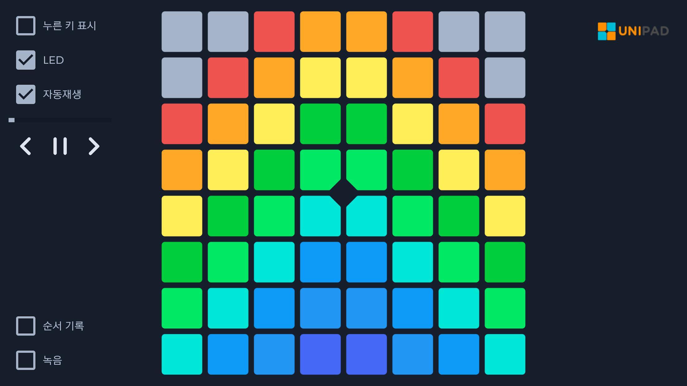 UniPad 游戏截图3