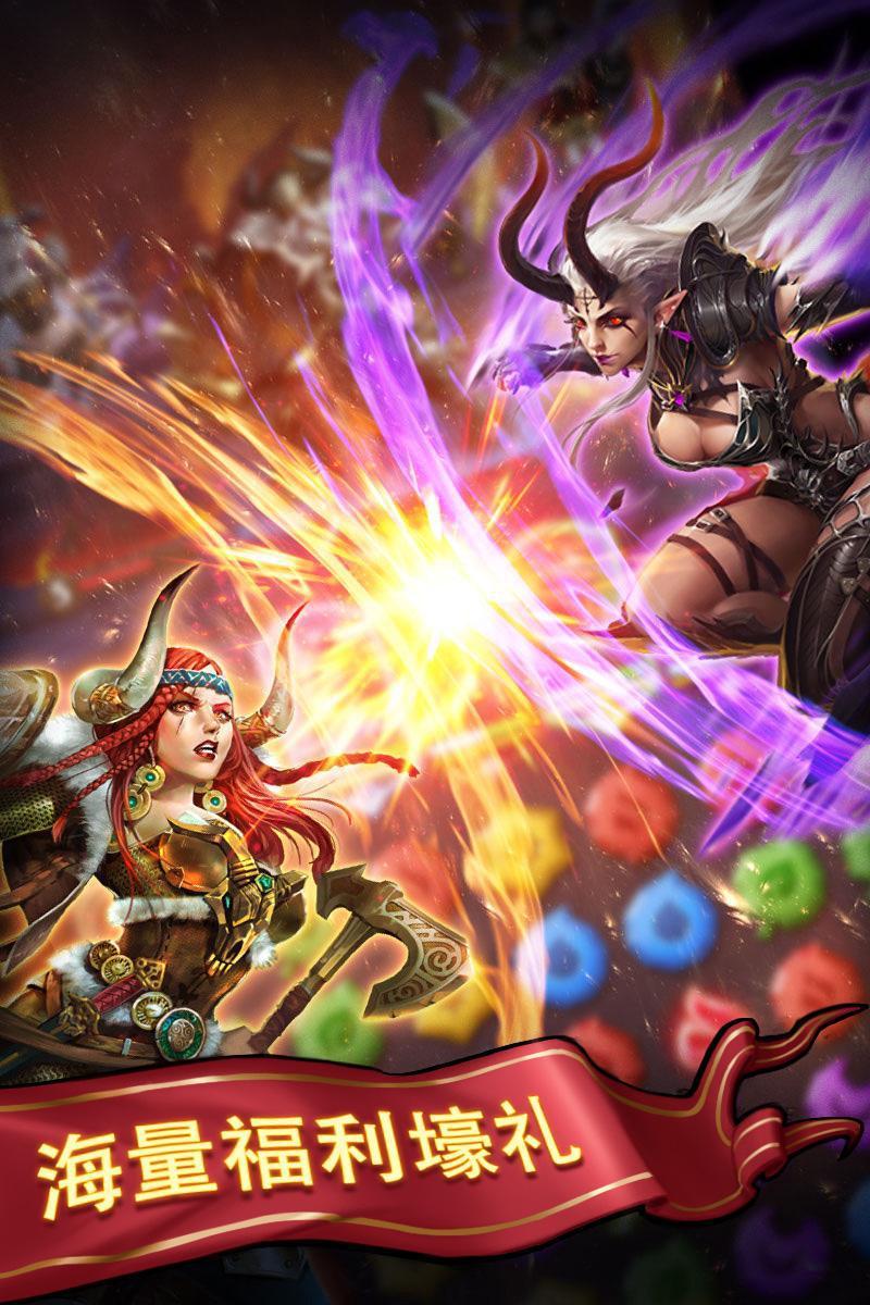 卡卡英雄2:魔能消除 游戏截图3
