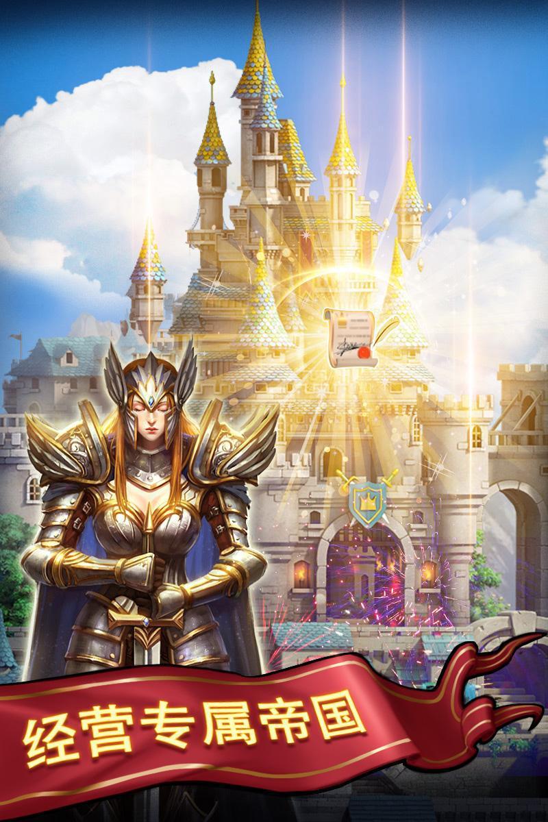卡卡英雄2:魔能消除 游戏截图4