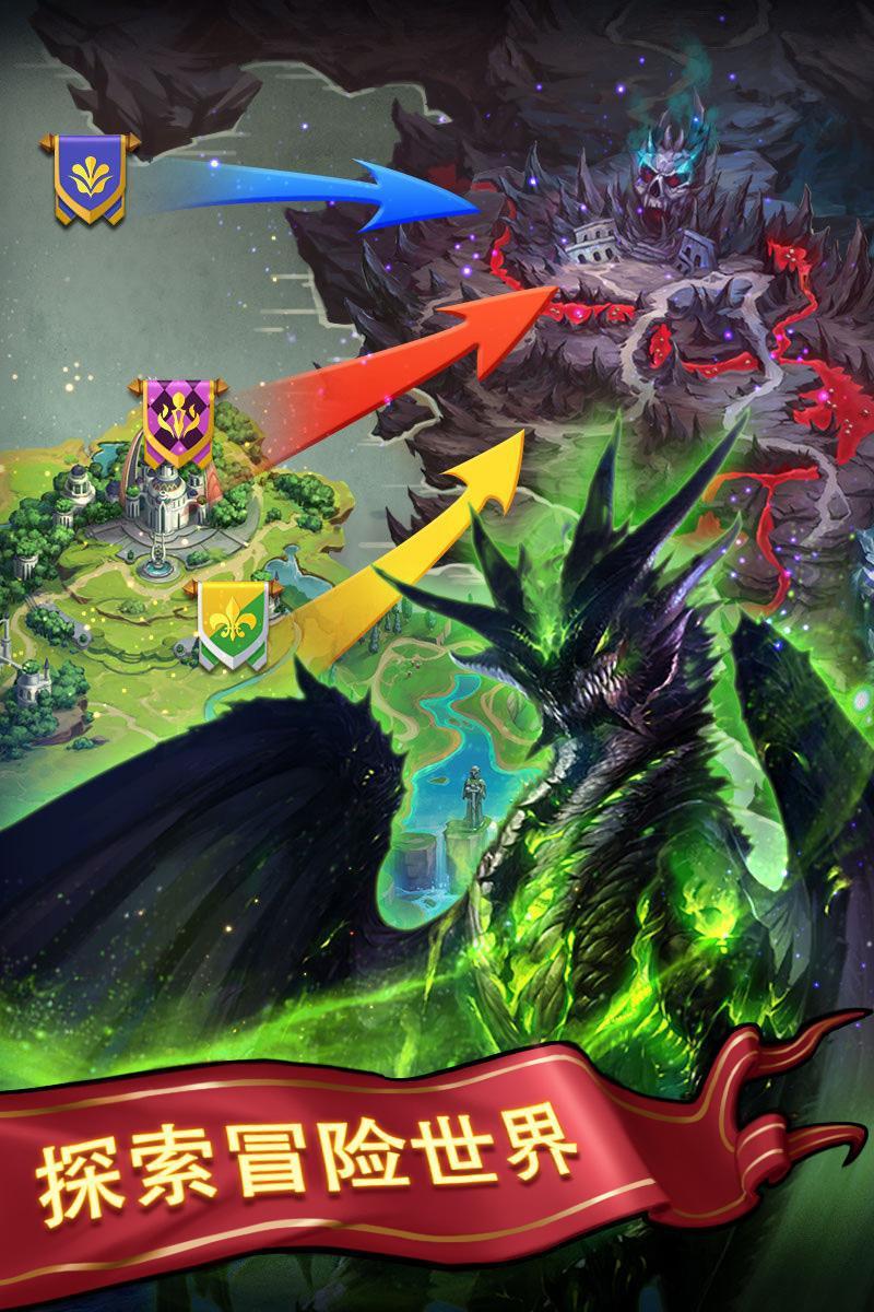 卡卡英雄2:魔能消除 游戏截图5
