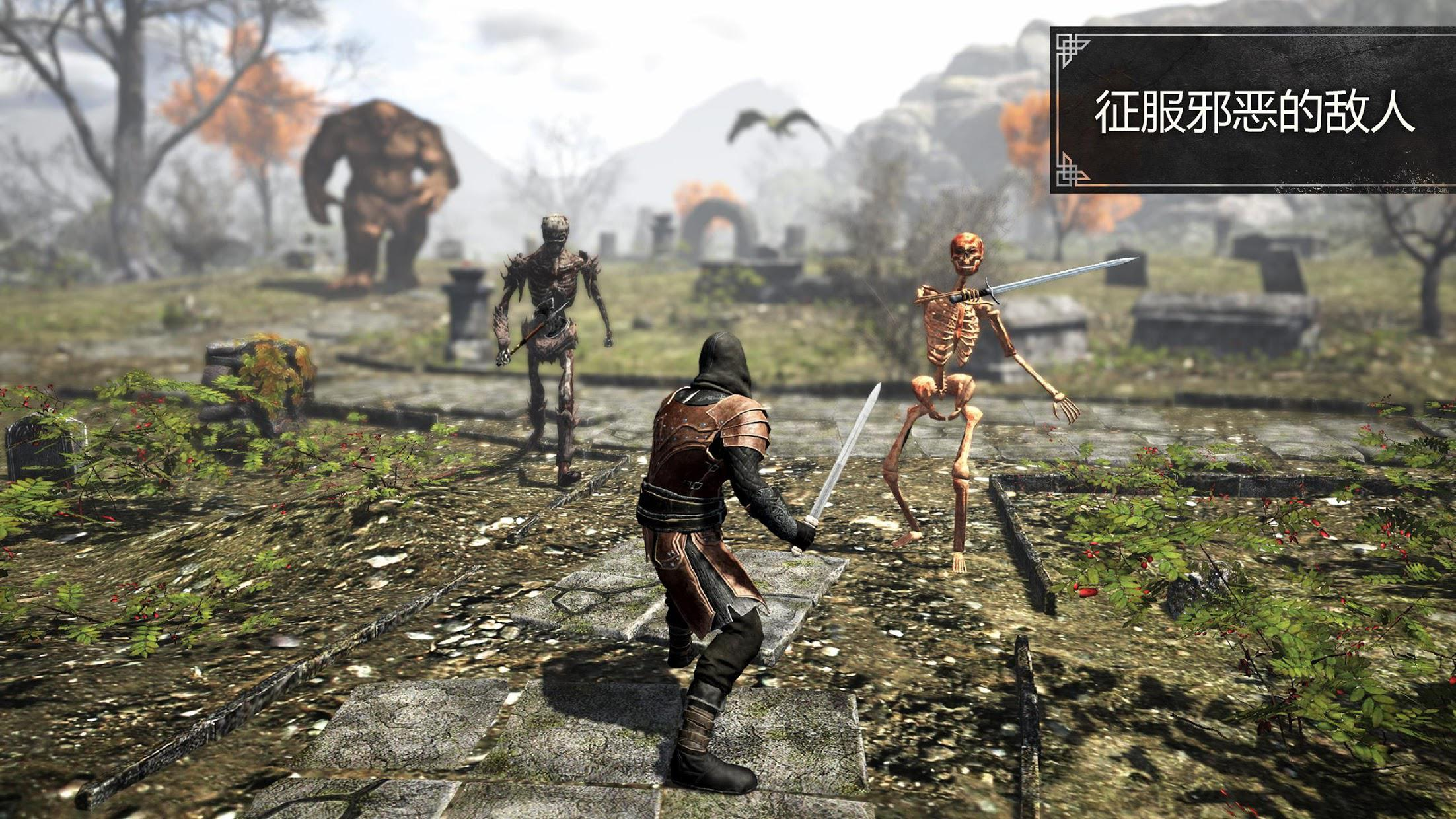 Evil Lands: Online Action RPG 游戏截图5