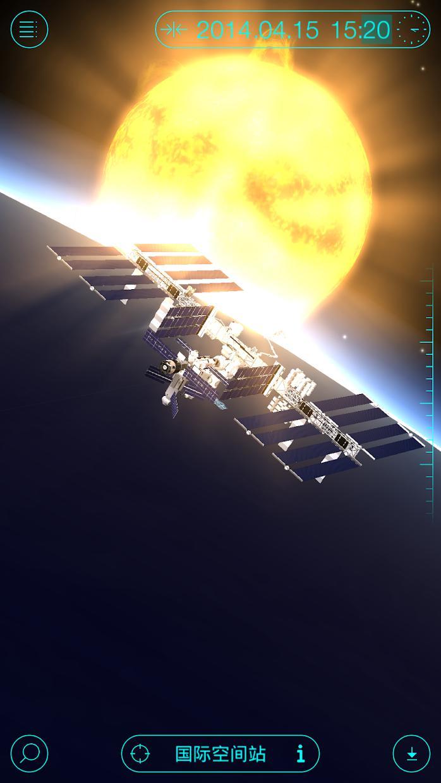 Solar Walk Free - 探索宇宙: 太阳系,行星,星星,卫星,彗星和其他天体3D 游戏截图3
