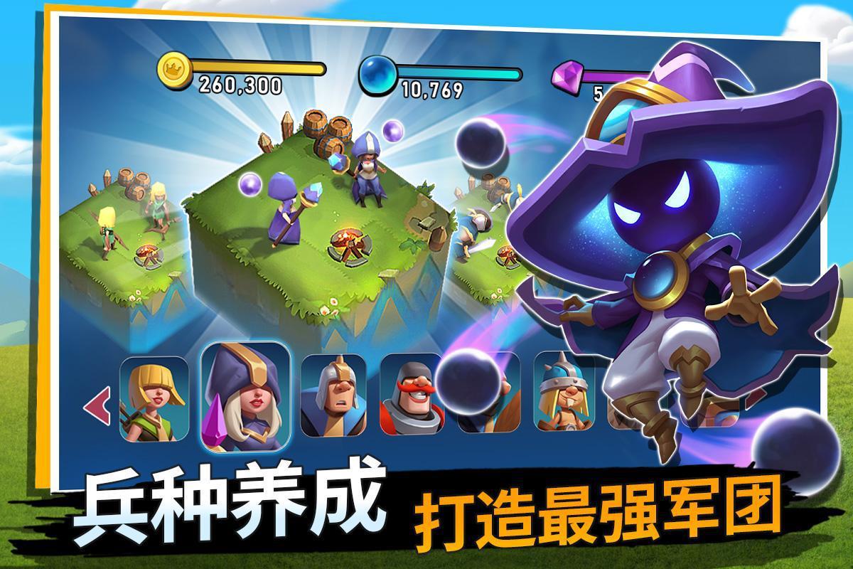 城堡争霸:曙光大陆 游戏截图2