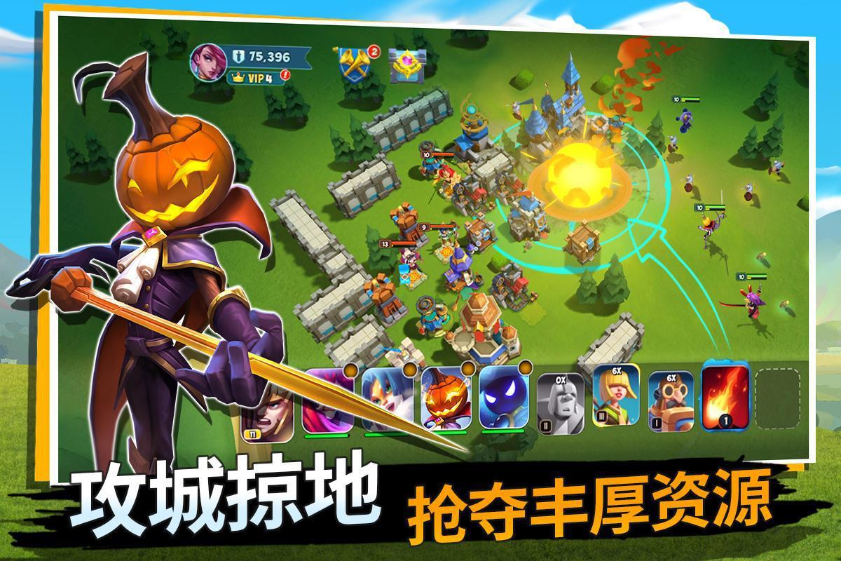 城堡争霸:曙光大陆 游戏截图4