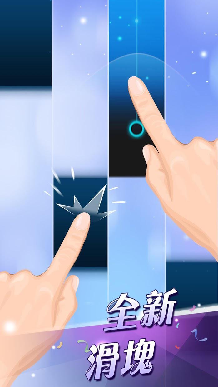 钢琴块2™(别踩白块儿2) 游戏截图2