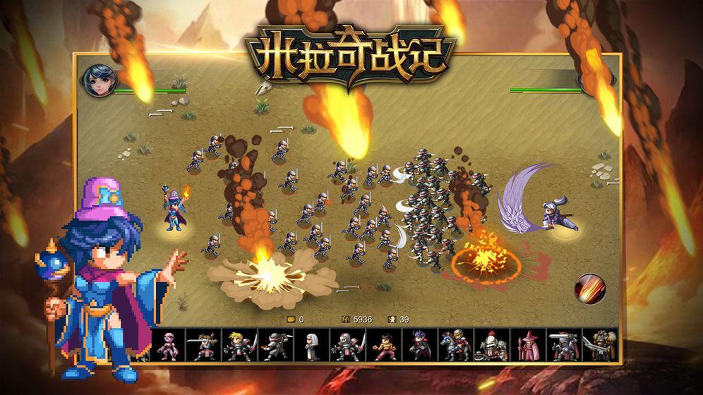 米拉奇战记 游戏截图2