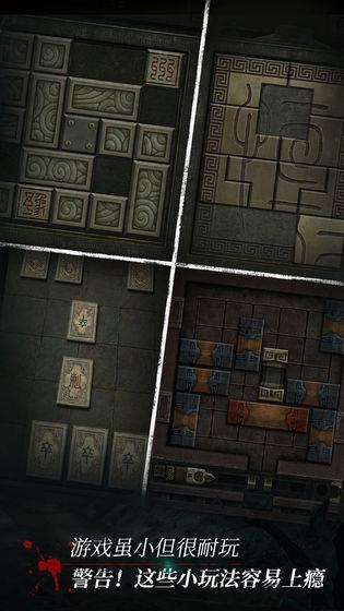 长生劫 游戏截图3
