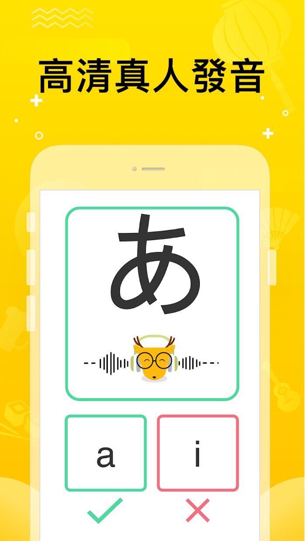 LingoDeer - 学习韩文、日文、英文、德语、葡萄牙文 游戏截图3