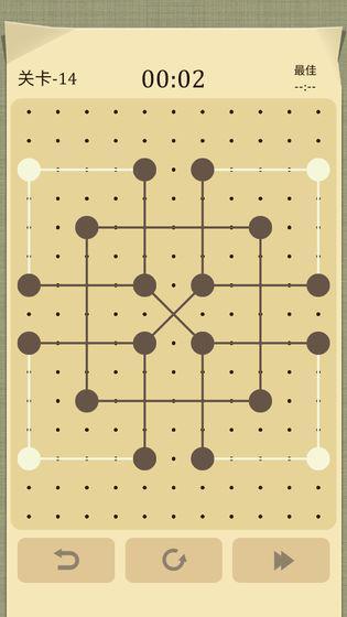 交叉线! 游戏截图2