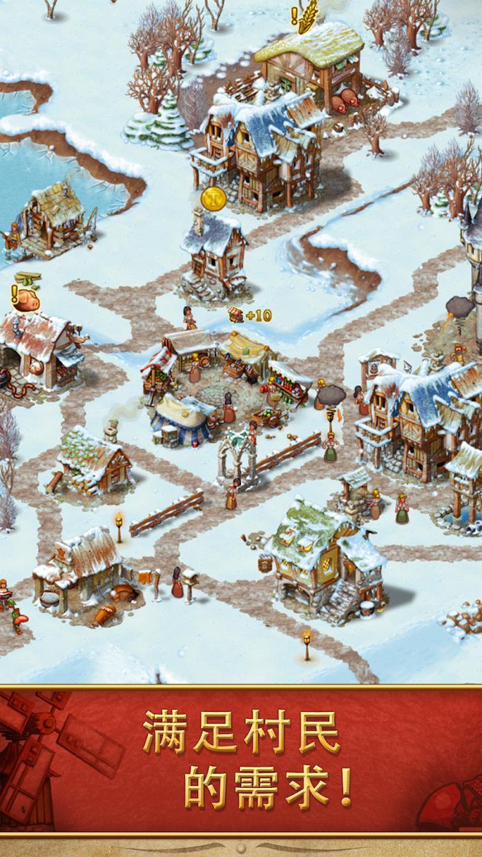 模拟城市:策略游戏 (Townsmen) 游戏截图3