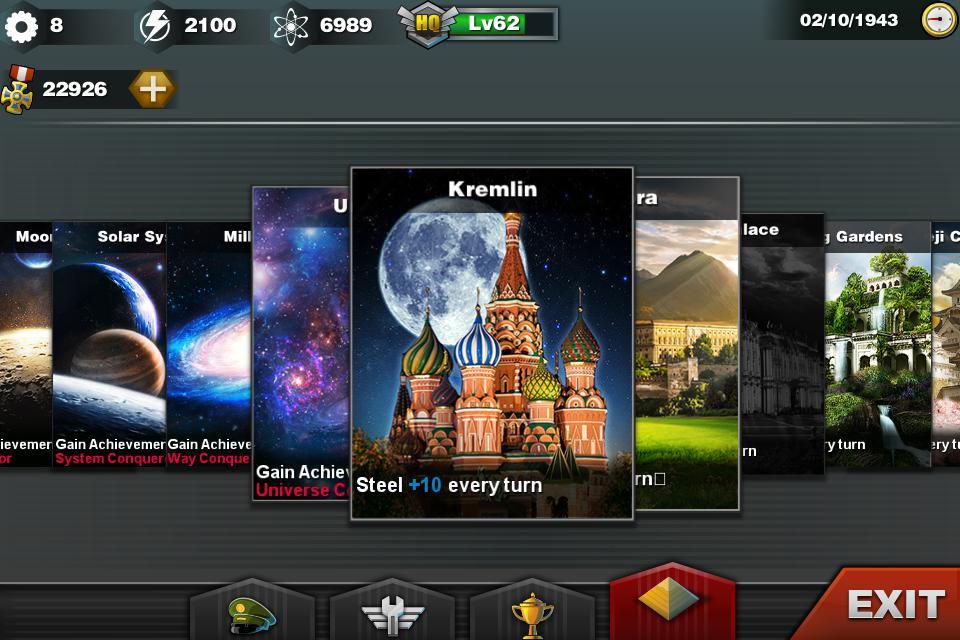 世界征服者3 游戏截图4