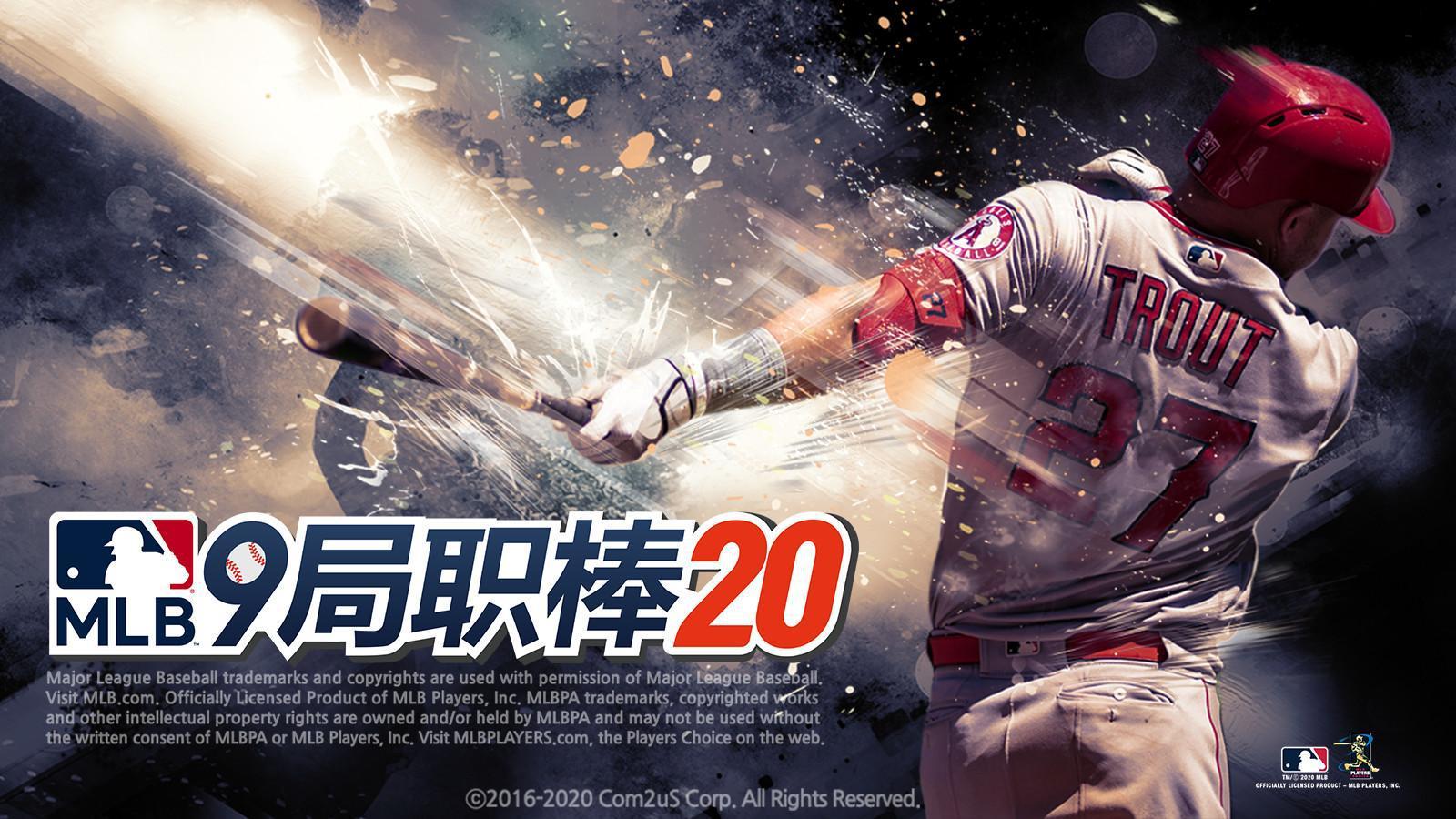 MLB:9局职棒19 游戏截图1
