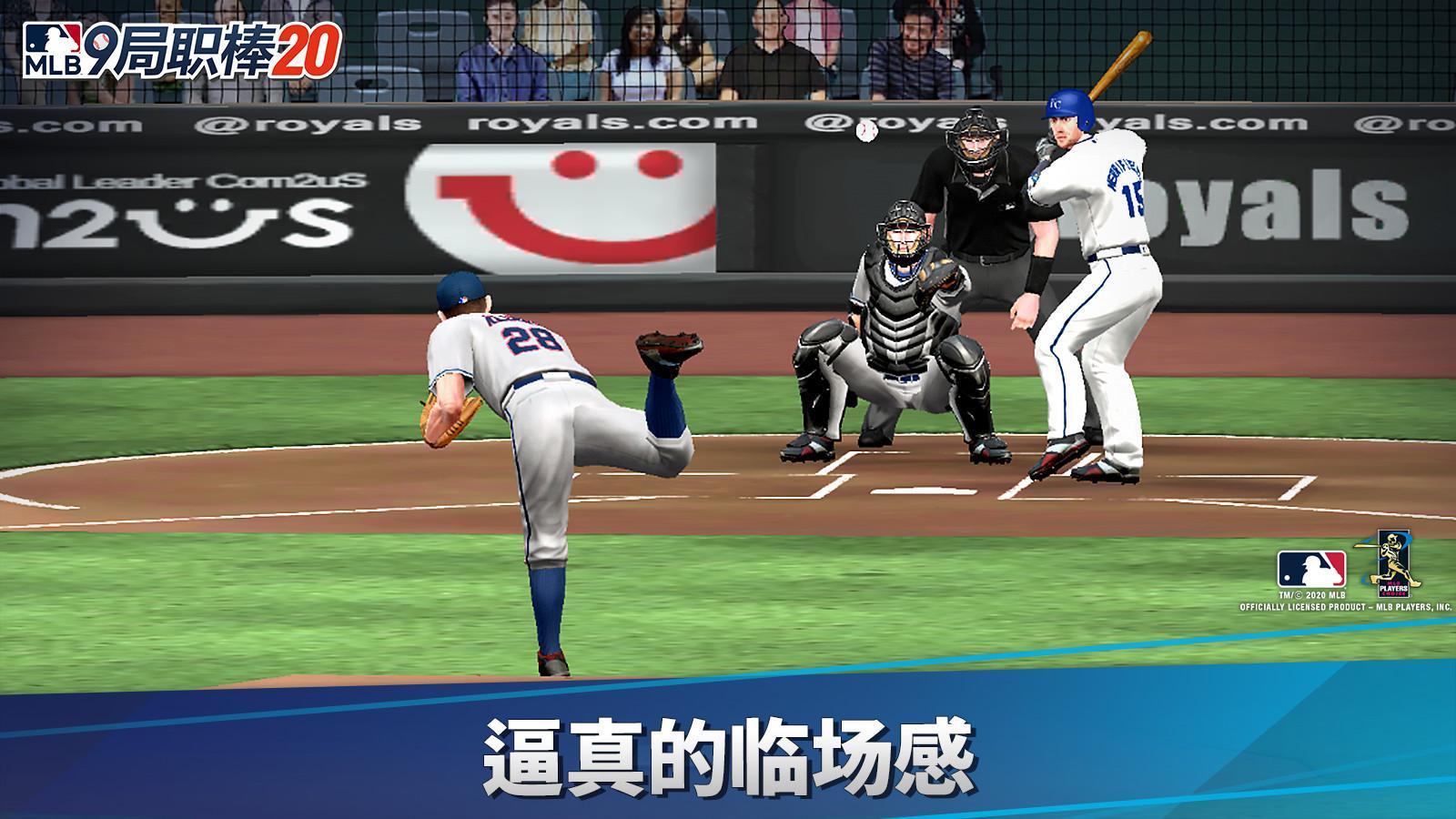 MLB:9局职棒19 游戏截图3