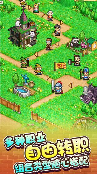 冒险村物语 游戏截图4