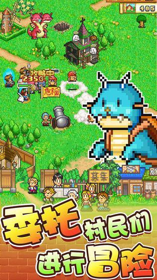 冒险村物语 游戏截图3