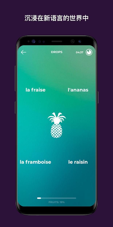 Drops:学习31种新语言 游戏截图5