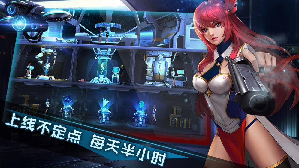 女神星球 游戏截图2