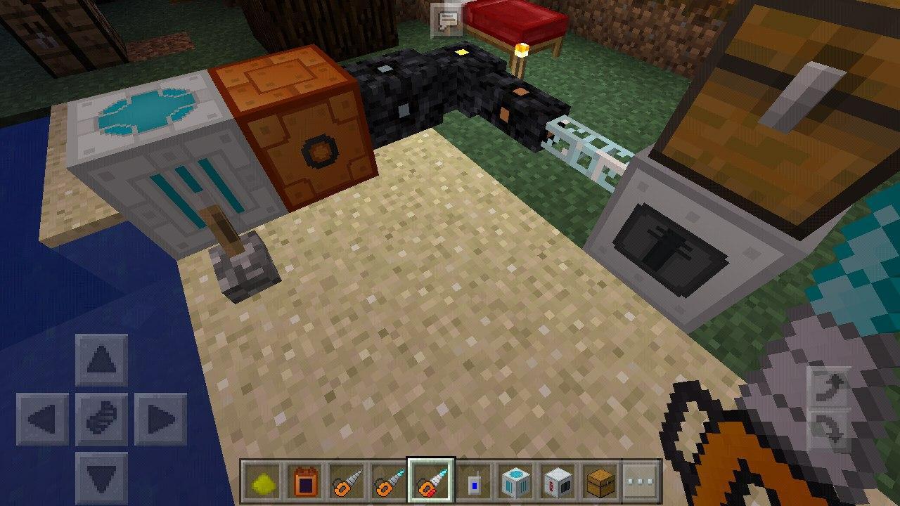 Inner Core - Minecraft PE Mods 游戏截图3
